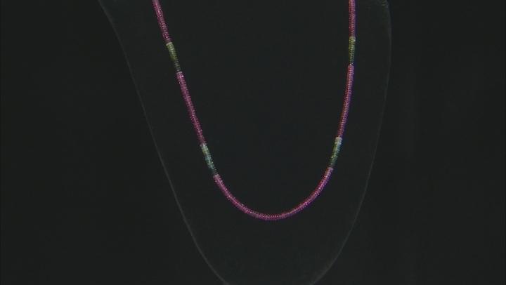 Multi-Color Tourmaline 4mm Thin Rondelle Bead Strand